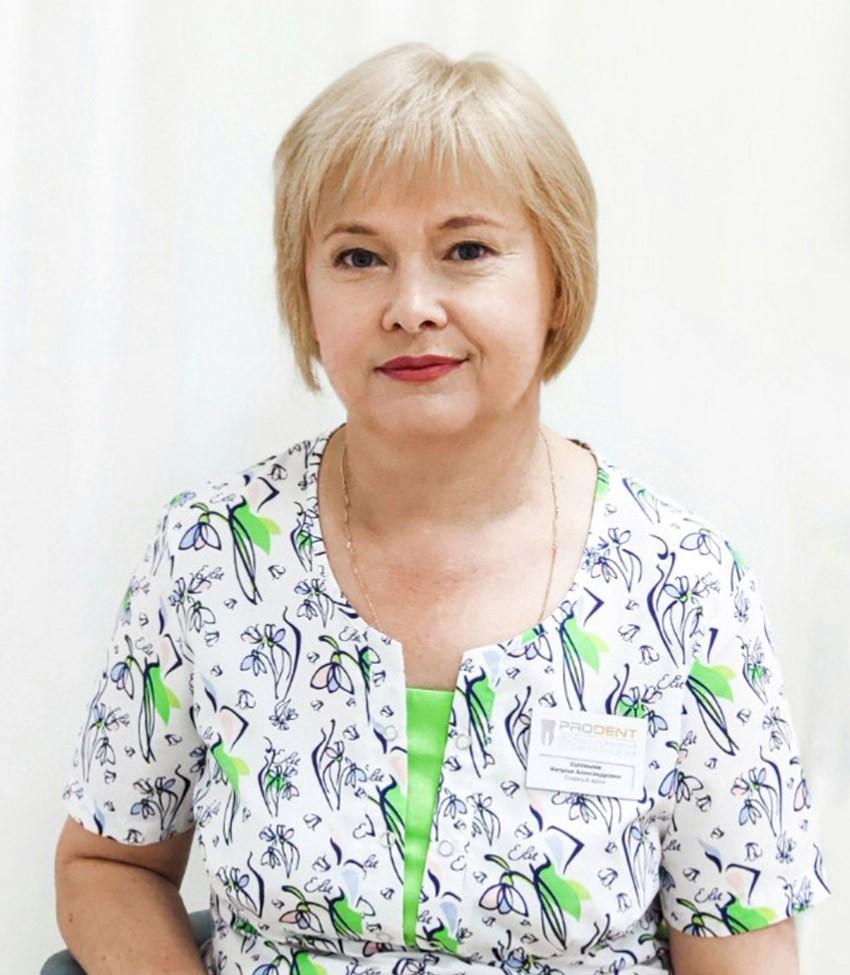 СоловьеваНА